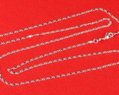 """Sterling Silver 16"""", 20"""" 22"""", 24"""" & 26"""" Flat Chain with Crab Claw Clasp"""
