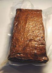Caramel Mudcake 1 kilo (no ganache)