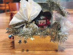 Christmas Hamper $30