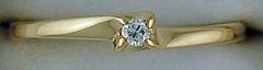 Ladies 1/25ct Diamond Promise Ring