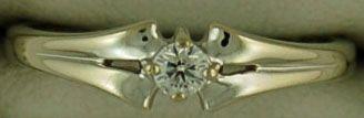 Ladies 1/10ct Diamond Promise Ring