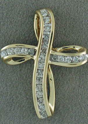 1/4ctw Diamond Cross Pendant