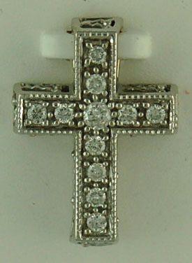 Ladies 1/4ctw Diamond Cross Pendant