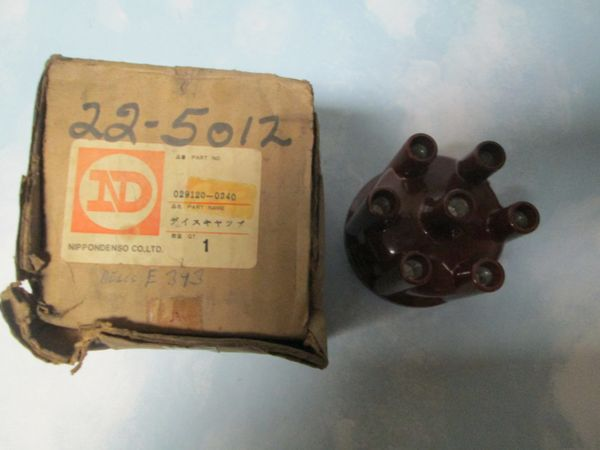 22-5012 NIPPONDENSO DISTRIBUTOR CAP NEW