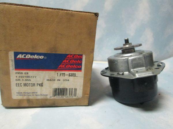 15-8389 AC DELCO BUICK PARK AVENUE ENGINE COOLER FAN MOTOR
