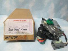 MM890 MOTORCRAFT SUNROOF MOTOR NEW