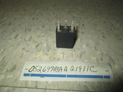 21911C OMRON FUSE Relay For Chrysler Dodge Jeep Plymouth 05269988AA 21911C GENUINE NEW