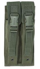 MP5 MAG POUCH - Colour Choice