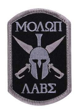 Molon Labe Spartan Morale Patch (Colour Choice)