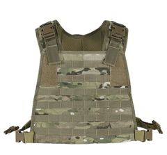 I.C.E. High Mobility Multicam Plate Carrier Vest