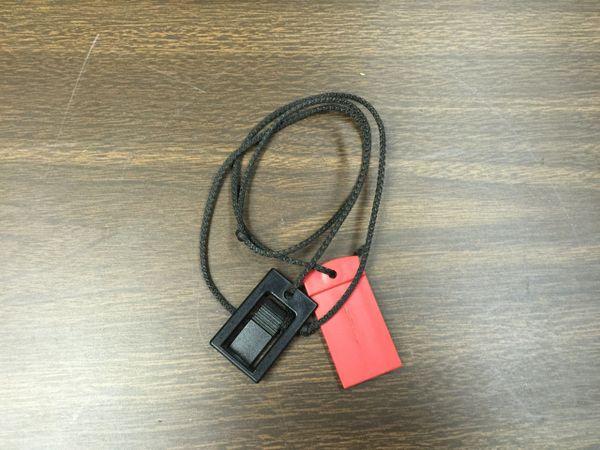 Profrom J8li Treadmill Safety Key OKC-2064