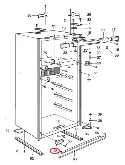 Dometic Refrigerator Hinge, Right Hand, 2932111012