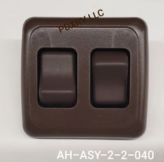 12 VDC Double Brown Contoured Light Switch Assembly AH-ASY-2-2-040
