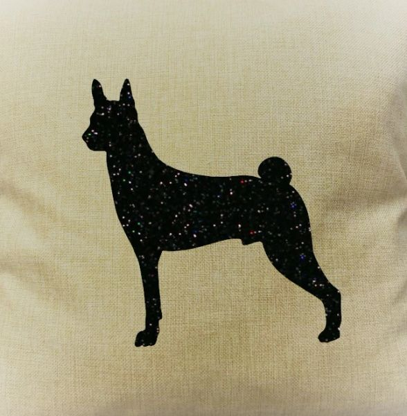 "Basenji 18"" Pillow/Pillowcase"
