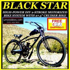 "27.5"" DO-IT-YOURSELF U-MOTO 2-STROKE BLACK STAR (TM) CRUISER MOTORIZED BICYCLE SYSTEM"