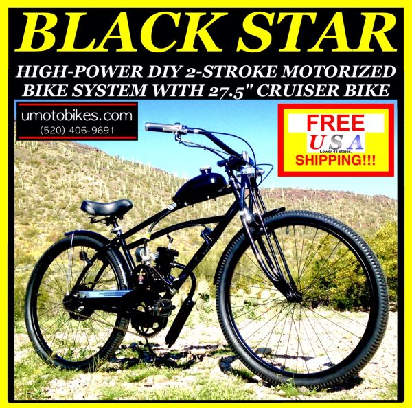 "27.5"" DO-IT-YOURSELF U-MOTO 2-STROKE BLACK STAR (TM) CRUISER MOTORIZED BICYCLE SYSTEM"