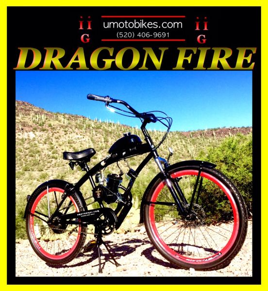 DO-IT-YOURSELF DRAGON FIRE 2G (TM) 2-STROKE EXTENDED CRUISER RED