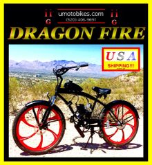 FULLY-MOTORIZED DRAGON FIRE 2G (TM) 2-STROKE EXTENDED CRUISER WITH HURRICANE MAG WHEELS