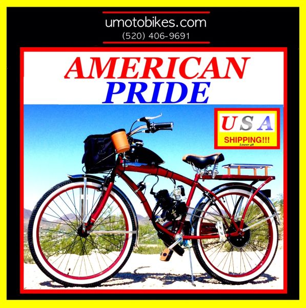 DO-IT-YOURSELF U-MOTO 2-STROKE AMERICAN PRIDE (TM) DELUXE CRUISER MOTORIZED BICYCLE SYSTEM
