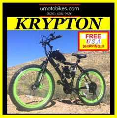 DO-IT-YOURSELF U-MOTO KRYPTON TM 2-STROKE MOTORIZED MOUNTAIN BIKE SYSTEM