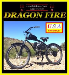 FULLY-MOTORIZED DRAGON FIRE 2G (TM) 4-STROKE EXTENDED CRUISER WITH BELT-DRIVE TRANSMISSION