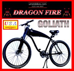 "U-MOTO GOLIATH TM 26"" GAS TANK CRUISER BICYCLE FOR 2-STROKE 48CC 66CC 80CC BICYCLE MOTOR KITS"