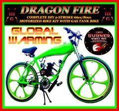 DO-IT-YOURSELF DRAGON FIRE 3G GLOBAL WARMING (TM) 2-STROKE GAS TANK FRAME CRUISER