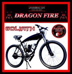 DO-IT-YOURSELF DRAGON FIRE 3G GOLIATH (TM) 2-STROKE GAS TANK FRAME CRUISER