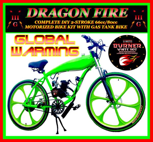FULLY-MOTORIZED DRAGON FIRE 3G GLOBAL WARMING (TM) 2-STROKE GAS TANK CRUISER