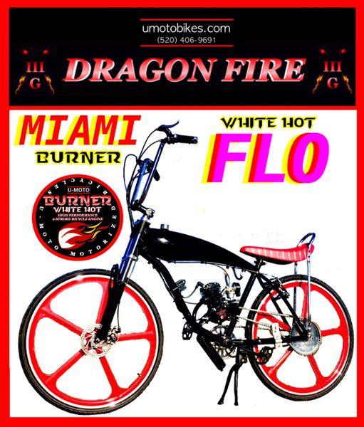 FULLY-MOTORIZED DRAGON FIRE 3G MIAMI FLO (TM) 2-STROKE GAS TANK CRUISER