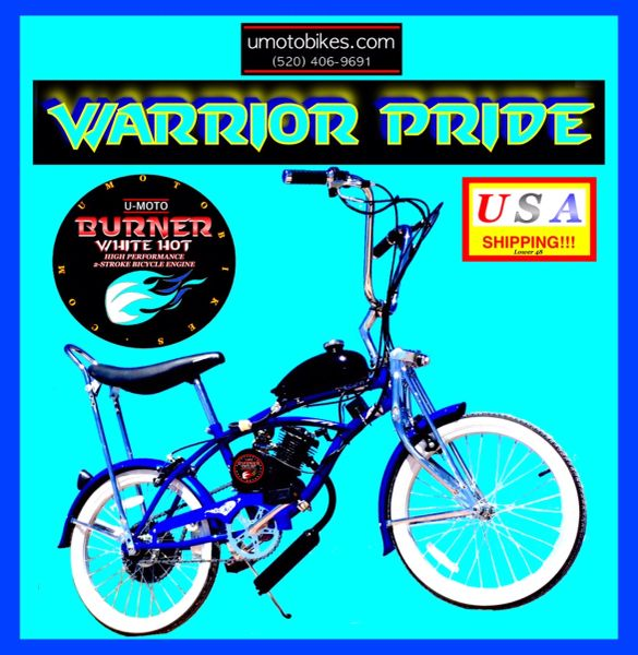 "DO-IT-YOURSELF U-MOTO 66CC/80CC 2-STROKE WARRIOR PRIDE (TM) 20"" LOW RIDER CRUISER MOTORIZED BICYCLE SYSTEM"