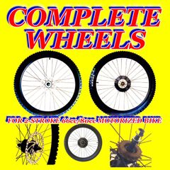 "26"" COMPLETE WHEELS FOR MOTORIZED BIKE"