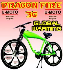 "U-MOTO 26"" GLOBAL WARMING GAS TANK CRUISER BICYCLE FOR 2-STROKE 48CC 66CC 80CC BICYCLE MOTOR KITS"