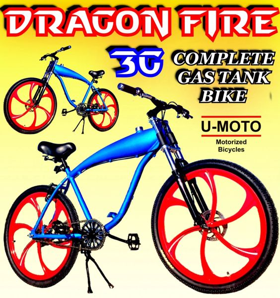 "U-MOTO 26"" FIVE OH! GAS TANK CRUISER BICYCLE FOR 2-STROKE 48CC 66CC 80CC BICYCLE MOTOR KITS"