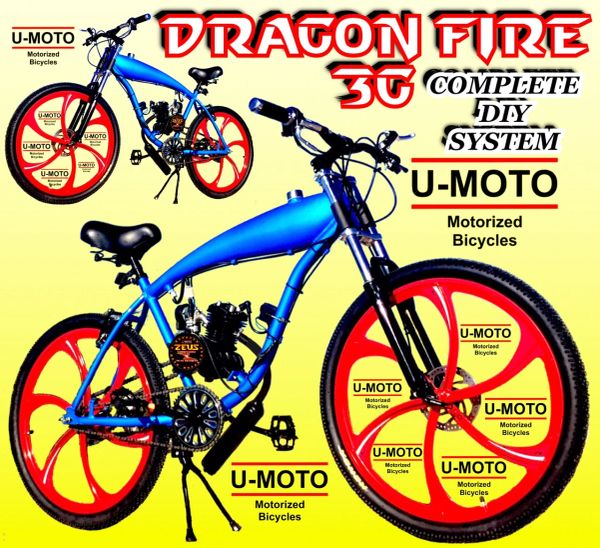 DO-IT-YOURSELF DRAGON FIRE 3G FIVE-OH! (TM) 2-STROKE MOTORIZED GAS TANK BIKE