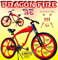 "U-MOTO 26"" DRAGON FIRE 3G BLAZE TM GAS TANK CRUISER BICYCLE FOR 2-STROKE 48CC 66CC 80CC BICYCLE MOTOR KITS"