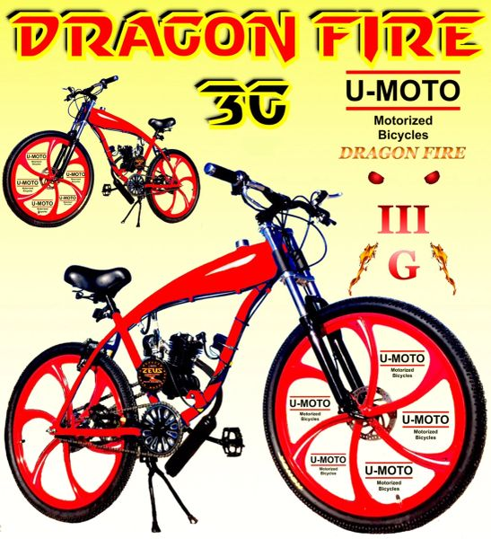 DO-IT-YOURSELF DRAGON FIRE 3G BLAZE POWER (TM) 2-STROKE MOTORIZED GAS TANK BIKE