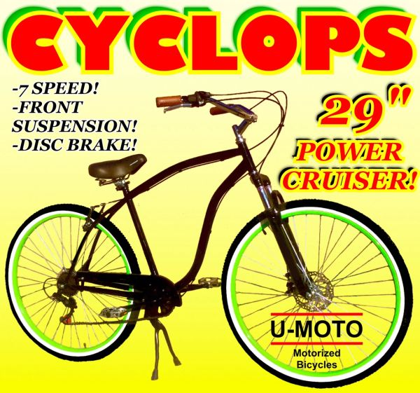 "U-MOTO 29"" CYCLOPS CRUISER BICYCLE"