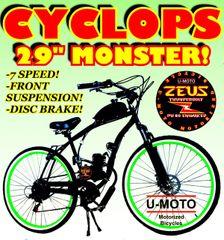 """DO-IT-YOURSELF CYCLOPS (TM) 2-STROKE 29"""" CRUISER"""