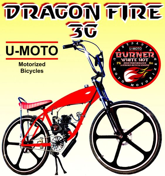 DO-IT-YOURSELF DRAGON FIRE 3G RED INFERNO (TM) 2-STROKE GAS TANK FRAME CRUISER