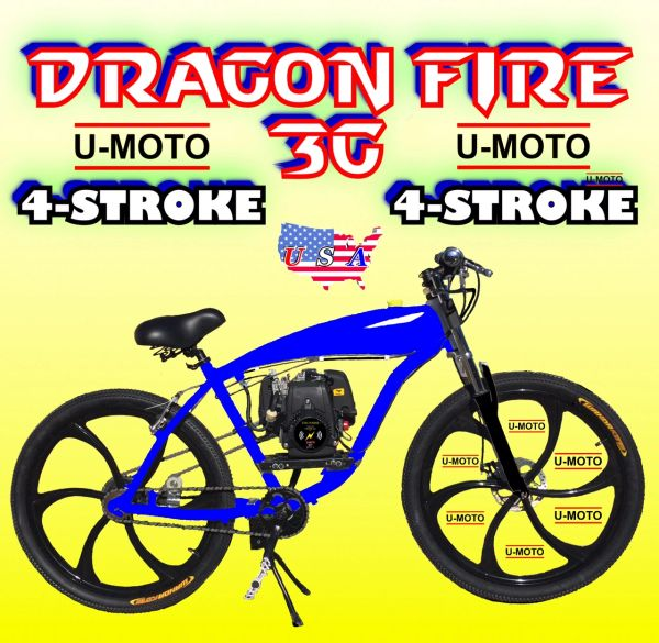 DO-IT-YOURSELF U-MOTO 4-STROKE DRAGON FIRE 3G (TM) GAS TANK BIKE MOTORIZED BICYCLE SYSTEM