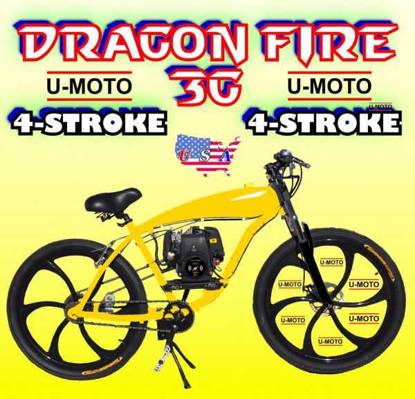 DO-IT-YOURSELF U-MOTO 4-STROKE DRAGON FIRE 3G (TM) GAS TANK BIKE MOTORIZED BICYCLE SYSTEM