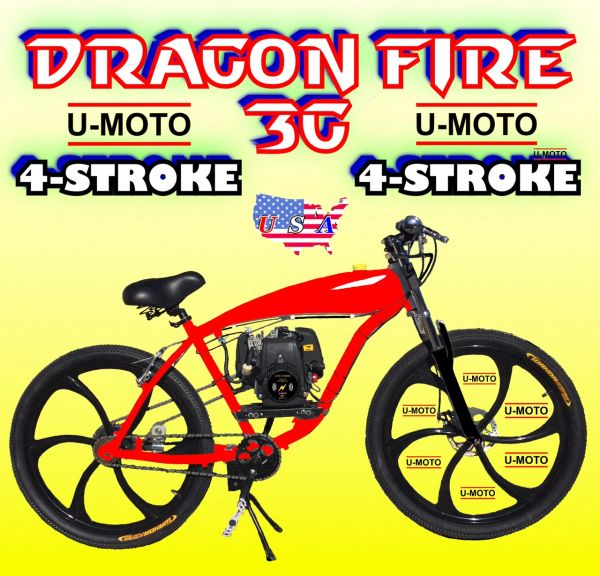 FULLY-MOTORIZED DRAGON FIRE 3G (TM) 4-STROKE EXTENDED GAS TANK FRAME CRUISER