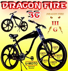 "U-MOTO 26"" DRAGON FIRE 3G TM GAS TANK CRUISER BICYCLE FOR 2-STROKE 48CC 66CC 80CC BICYCLE MOTOR KITS"