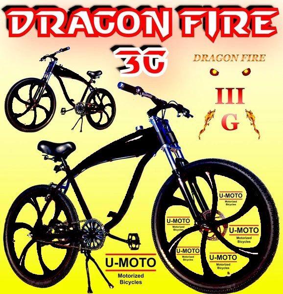 "U-MOTO 26"" DRAGON FIRE 3G TM GAS TANK CRUISER BICYCLE FOR 2-STROKE 48CC 66CC 80CC BICYCLE MOTOR KITS"
