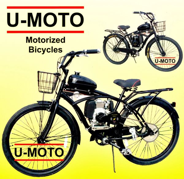 DO-IT-YOURSELF U-MOTO 4-STROKE CRIMSON TIDE (TM) CRUISER MOTORIZED BICYCLE SYSTEM