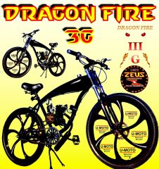 FULLY-MOTORIZED DRAGON FIRE 3G (TM) 2-STROKE GAS TANK CRUISER