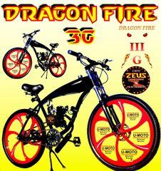 DO-IT-YOURSELF DRAGON FIRE 3G (TM) 2-STROKE MOTORIZED GAS TANK BIKE