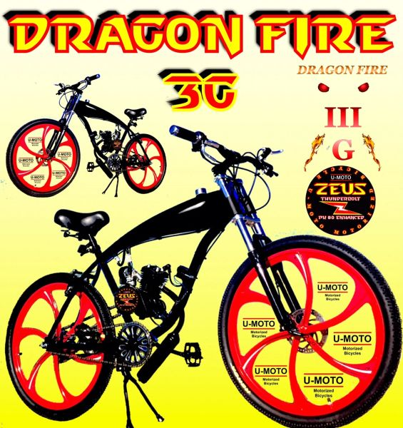 DO-IT-YOURSELF DRAGON FIRE 3G (TM) 2-STROKE MOTORIZED GAS TANK BIKE