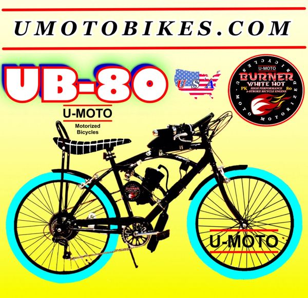 DO-IT-YOURSELF U-MOTO 2-STROKE UB-80 (TM) 7 SPEED CRUISER MOTORIZED BICYCLE SYSTEM